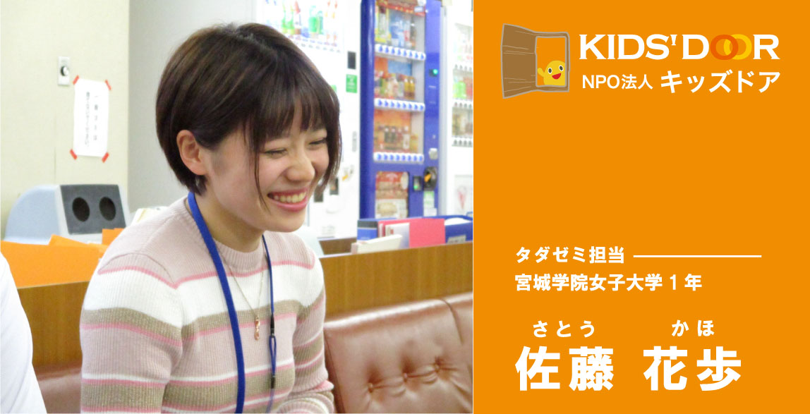 introduce_kaho