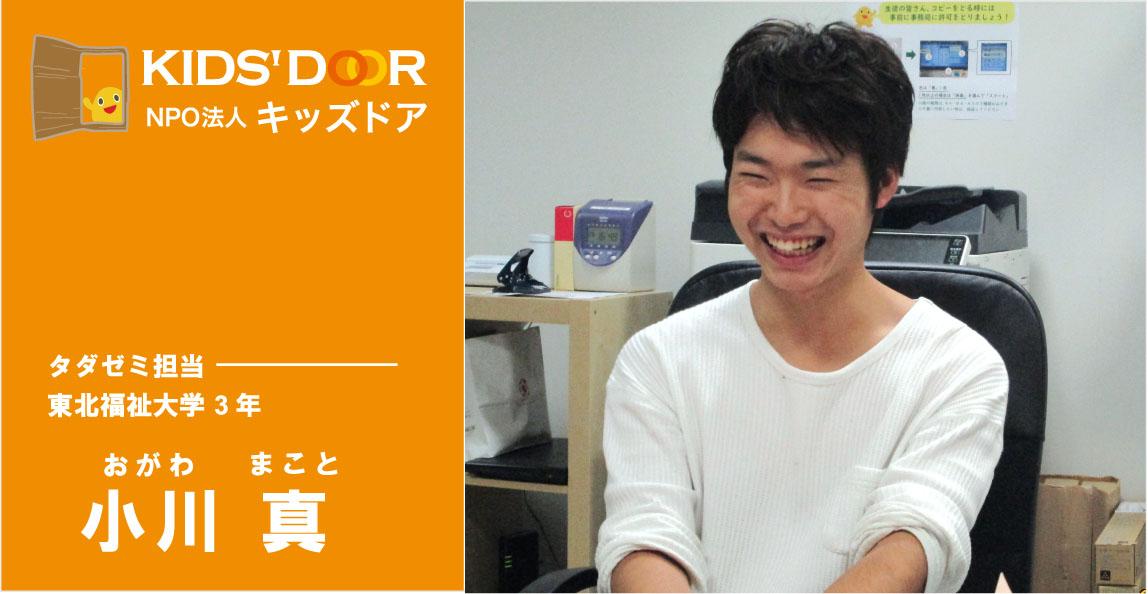 introduce_kasai