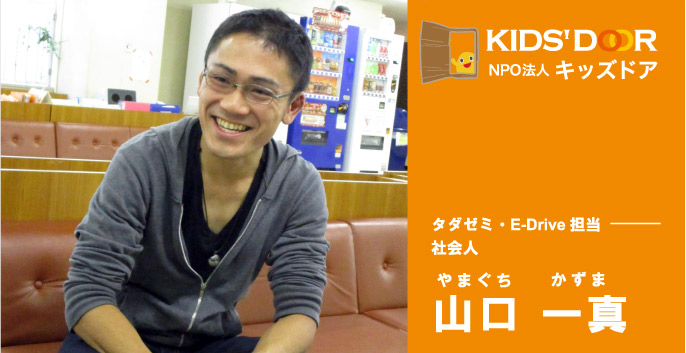 introduce_yamaguchi